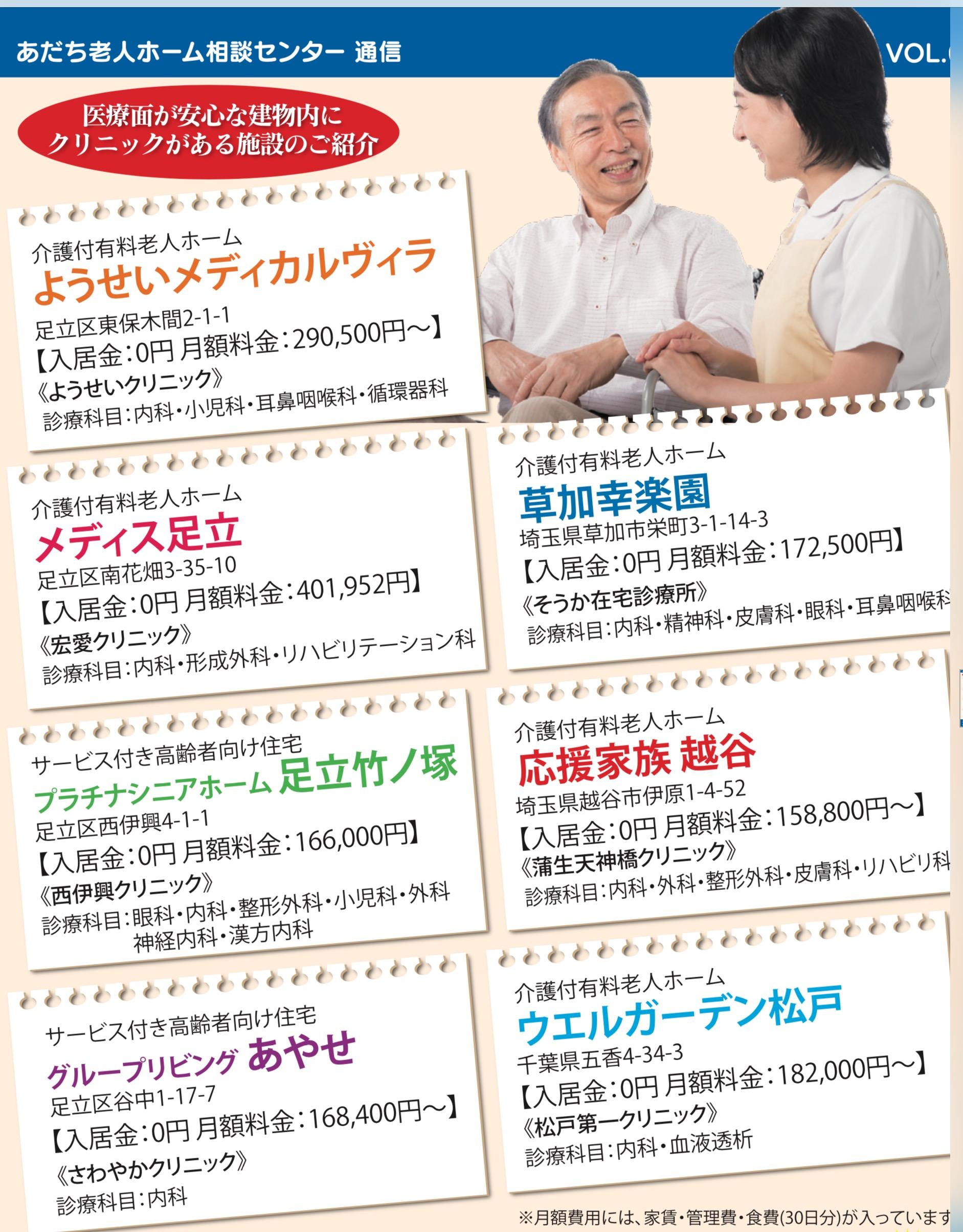 FullSizeRender通信6